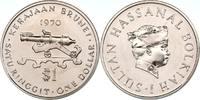 Brunei 1 Ringit Brunei, 1 Ringit, Miniaturkanone vom Typ Meriam, 1970, st