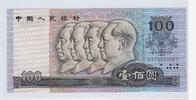 100 YUAN 1990 CHINE IX........ SPL