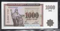 1000 DRAM 1994 ARMENIE *10 EXEMPLAIRES* Qu...