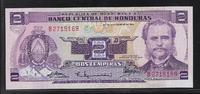 2 Lempiras 23.9.1976 HONDURAS  Série B  Qu...
