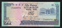 50 Rupees (1986) MAURICE  Série A/17  Pres...