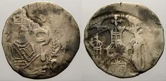Pfennig 1247-1256 Aachen Wilhelm von Holland 1247-1256. Von größter Seltenheit. Kl. Schrötlingsriss. Leicht dezentriert, fast