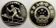 10 Yuan 1992 China Volksrepublik seit 1955...