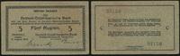 Die Deutschen Banknoten ab 1871 5 Rupien Deutsch-Ostafrika 1915-1918.