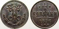 1/4 Kopeke 1896 Russland Zar Nikolaus II. ...
