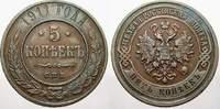 5 Kopeken 1911 Russland Zar Nikolaus II. 1...