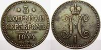Cu 3 Kopeken 1844  EM Russland Zar Nikolau...