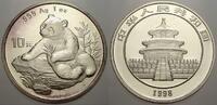 10 Yuan (Panda) 1998 China Volksrepublik seit 1955. Stempelglanz  120,00 EUR  +  5,00 EUR shipping