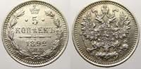 5 Kopeken 1892 Russland Zar Alexander III....