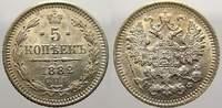 5 Kopeken 1882 Russland Zar Alexander III....