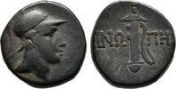 Bronze 100/85 v. C Paphlagonien  Schwarzbr...