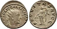 Antoninian 253/254, Mz Kaiserliche Prägung...