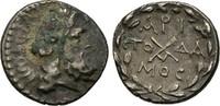 Hemidrachme 275/146 v.  Achaische Liga