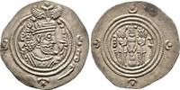 Drachme Jahr 32 (62 Reich der Sasaniden Kh...