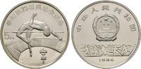 5 Yuan 1984 China  Polierte Platte