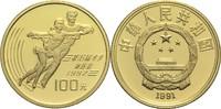 100 Yuan 1991 China Volksrepublik PP