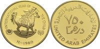 750 Dirhams 1980 Vereinigte Arabische Emir...