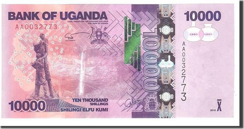 Uganda Paper Money 10000 Shillings 2010 UNC