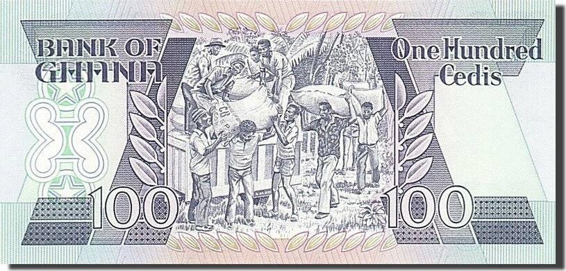 100 Cedis 1986 Ghana Banknote 07 15 Unc 65 70