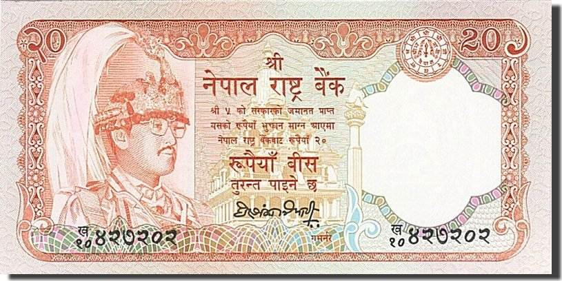 20 Rupees 1981-1987 Nepal Banknote, Undated (1982-1987), KM:32a UNC(65-70)