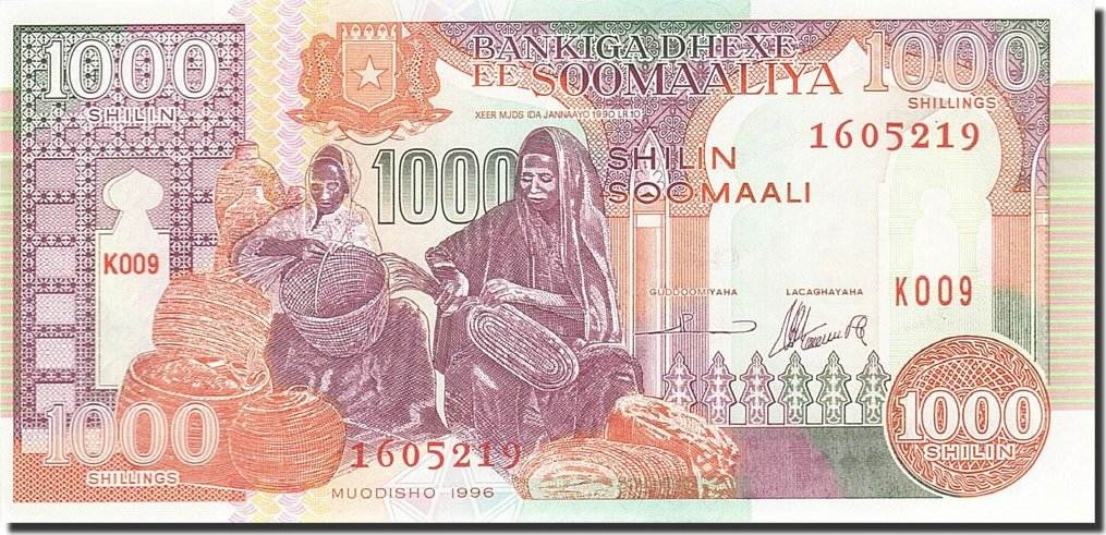 Somalia Banknote 1000 Shillings 1990 UNC