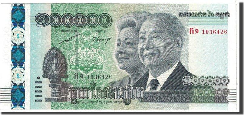 10,000 Riel King Norodom Sihanouk mythical snake head UNC 2005 Cambodia P56b
