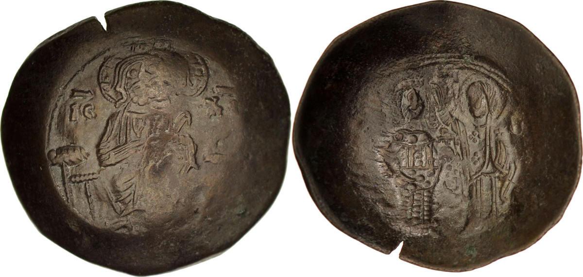 Byzantine (300-1400 Ad) Byzantine Coin Manuel I Comnenus1143-1180 Ad Constantinople Billon Aspron Trachy