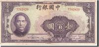 100 Yüan 1940 China  VF(20-25)
