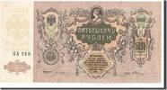 5000 Rubles 1919 Russland  UNC(60-62)