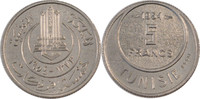 10 Francs 1950 (a) Tunesien TUNISIA, Paris...