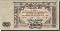 10,000 Rubles 1919 Russland 1919, KM:S425a VZ