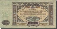 10,000 Rubles 1919 Russland 1919, KM:S425a...