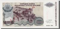 500 Million Dinara 1993 Kroatien  UNC(65-70)