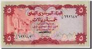 5 Rials Undated (19 Yemen Arab Republic  U...