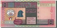 5 Dinars L.1968 Kuwait UNZ UNZ