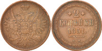2 Kopeks 1851 Ekater Russia Foreign Coins ...