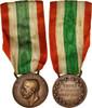 Medal 1848-1918 Italien Unita d Italia, Ve...