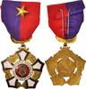 Medal  Frankreich Fédération musicale du N...