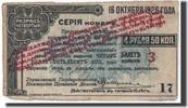 4 Rubles 50 Kopeks 1920 Russland Siberia, ...