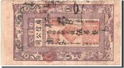 5 Tiao 1907 China Kwang Sing Company, KM S...