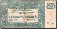500 Rubles 1920 Russland South, AD-065, KM...