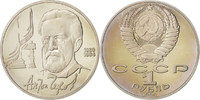 Rouble 1990 Russland Copper-nickel, KM:240...