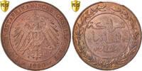Pesa 1890 GERMAN EAST AFRICA Wihelm II, PC...