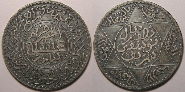 5 Dirhams 1331 Morocco Monnaie étrangère, Maroc, Moulay Yussef I, 5 Dirhams  1331(1/2 Rial) Paris, TTB/TTB+, Lec:183 VF/VF+