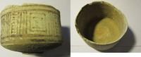 Schale aus Ton 3. Jhdts. v Indusgebiet Ind...