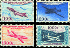 "100, 200, 500& 1.000 F 1954 FRANCE ""P..."