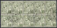 1 c 1891 MONACO 1c olive  Albert II , bloc...