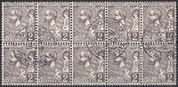 2 c 1891 MONACO 2 c violet-brun  Albert II...