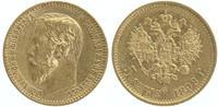5 Rubel GOLD 1898 Rußland Nikolaus II. 189...
