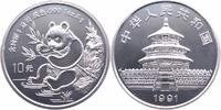 10 Yuan Silberunze 1991 China Pandabär Ste...